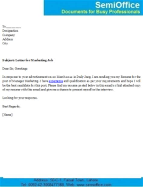 The Best Internship Cover Letter Examples RateMyPlacement